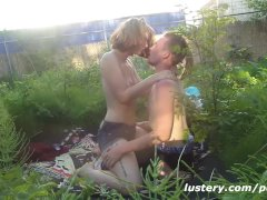 Mark And Joy Make Love In Their Garden - Lustery